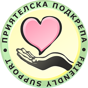Friendly Support Foundation